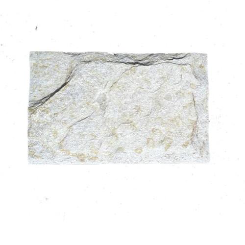 Глиц камъни